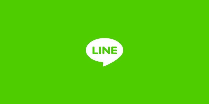 Line's new better version